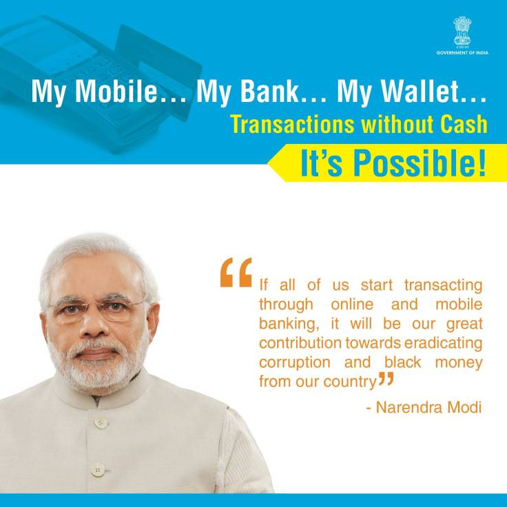0-11652200_1480337068_my-mobile-my-bank-my-wallet-transaction-without-cash-its-possible-11